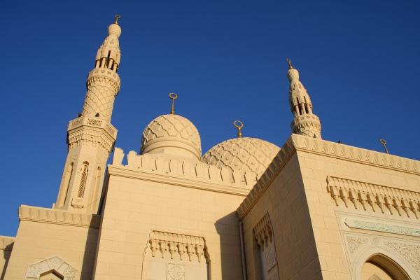 Jumeirah Mosque-Dubai City Tour with Burj Khalifa Entry Ticket