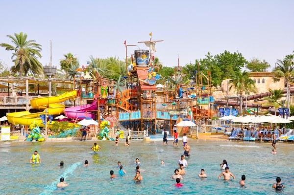 Wild Wadi Dubai Deals