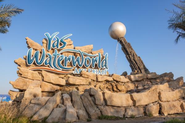 Yas Island Waterpark Tour from Dubai